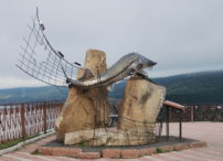 Krasnoyarsk Tsar-Fish Observation point
