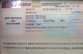 Russian visa mk tours mk tours russian visa thecheapjerseys Image collections