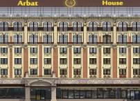 hotel_arbat_house1