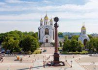 Kaliningrad - Victory Square